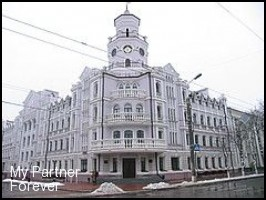 MyPartnerForever - Russian marriage agency in Sumy, Ukraine