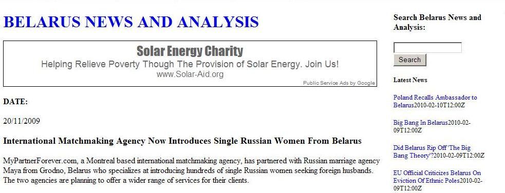 Agency Now Introduces Single Russian 101