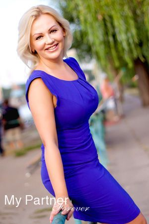 Ukrainian Women Dating