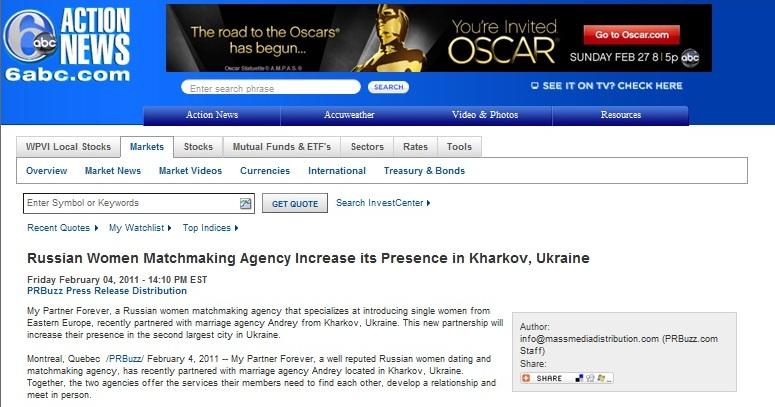 Blog Feed Matchmaking Ukraine Top