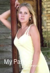 MyPartnerForever | Belarusian Girls Seeking Marriage - Grodno  Belarus