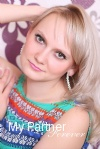 Belarusian Girls Matchmaking - Meet Ekaterina from Grodno, Belarus