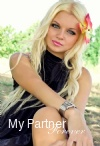 Dating with Pretty Ukrainian Girl Viktoriya from Zaporozhye, Ukraine