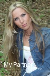 Datingsite to Meet Single Belarusian Lady Veronika from Grodno, Belarus