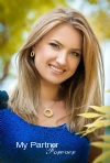 Dating Service to Meet Stunning Ukrainian Woman Elena from Zaporozhye, Ukraine
