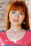 Dating with Beautiful Belarusian Girl Kamila from Grodno, Belarus