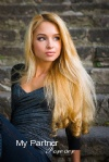 Dating with Gorgeous Ukrainian Woman Ekaterina from Vinnitsa, Ukraine