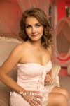 International Dating Service to Meet Nataliya from Kiev, Ukraine