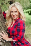 Meet Charming Ukrainian Woman Marianna from Zaporozhye, Ukraine
