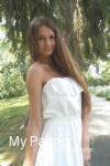 Ukrainian Girl Seeking Marriage - Kseniya from Vinnitsa, Ukraine