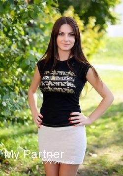 Dating with Beautiful Ukrainian Woman Anna from Vinnitsa, Ukraine
