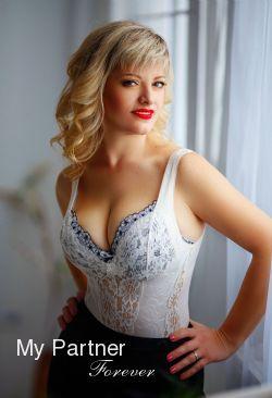 Ukrainian brides dating