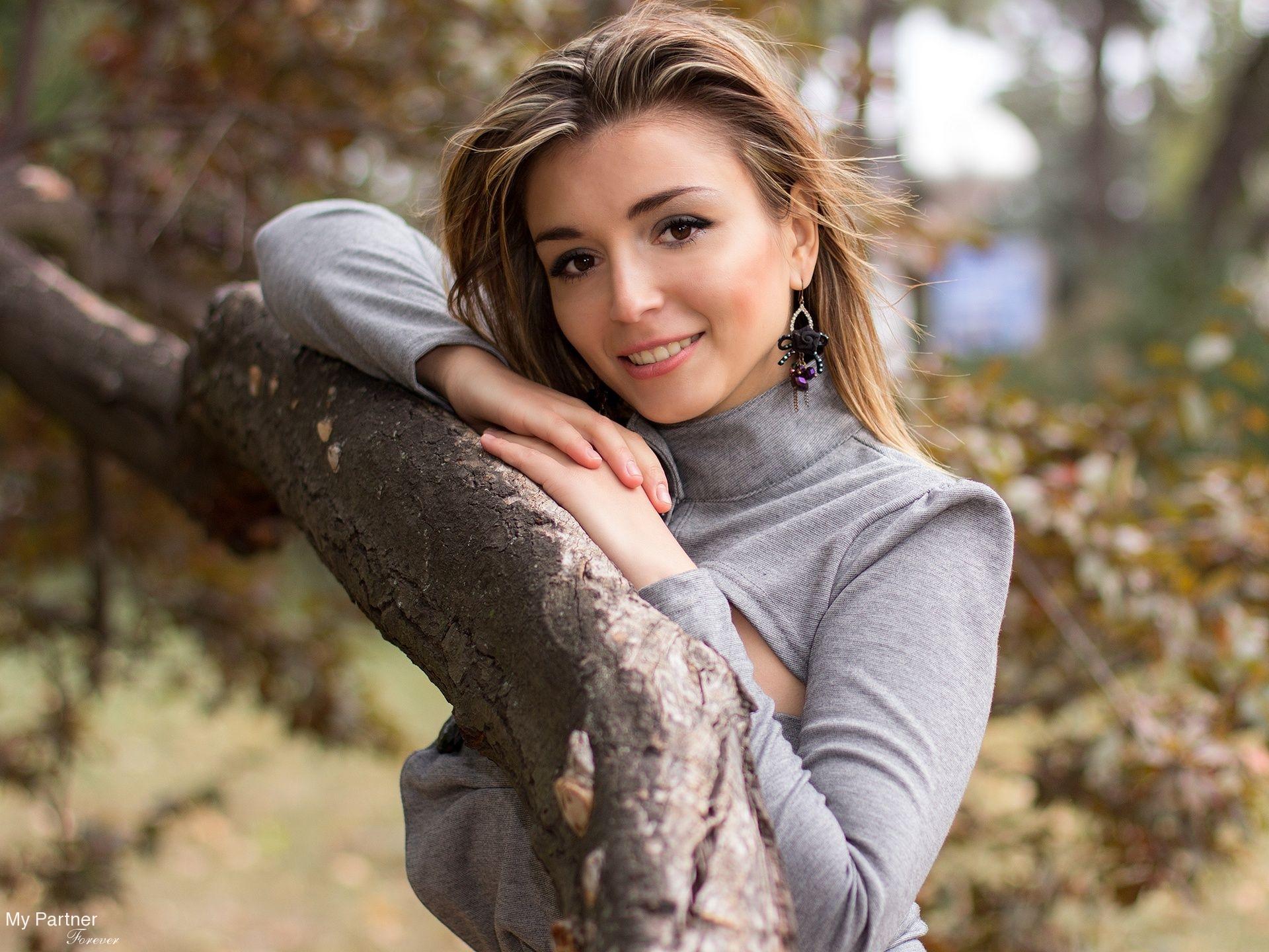 Ukraine women seeking men