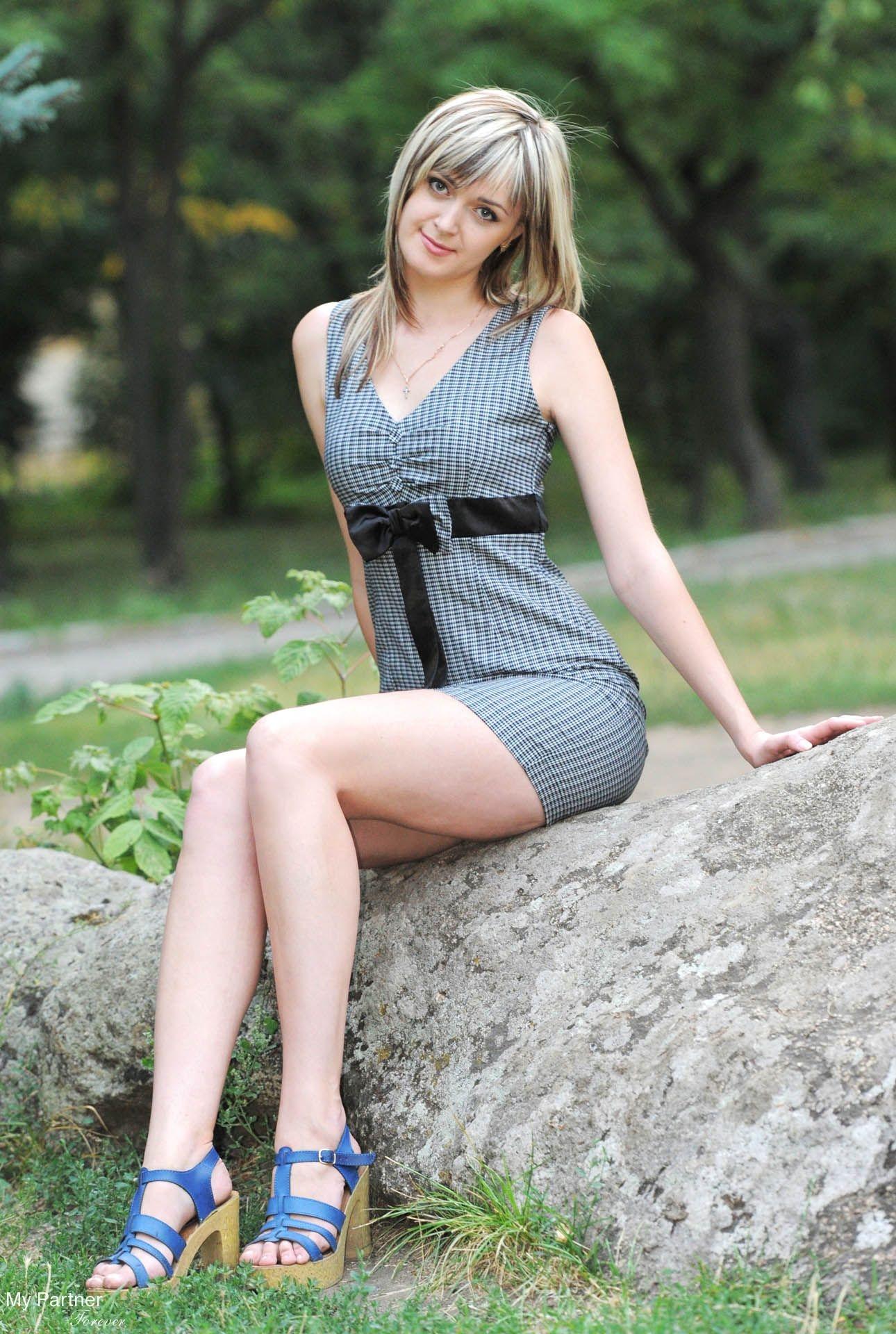 Ukrainian Girls Dating Ukrainian Lady Kiev Ukraine ...