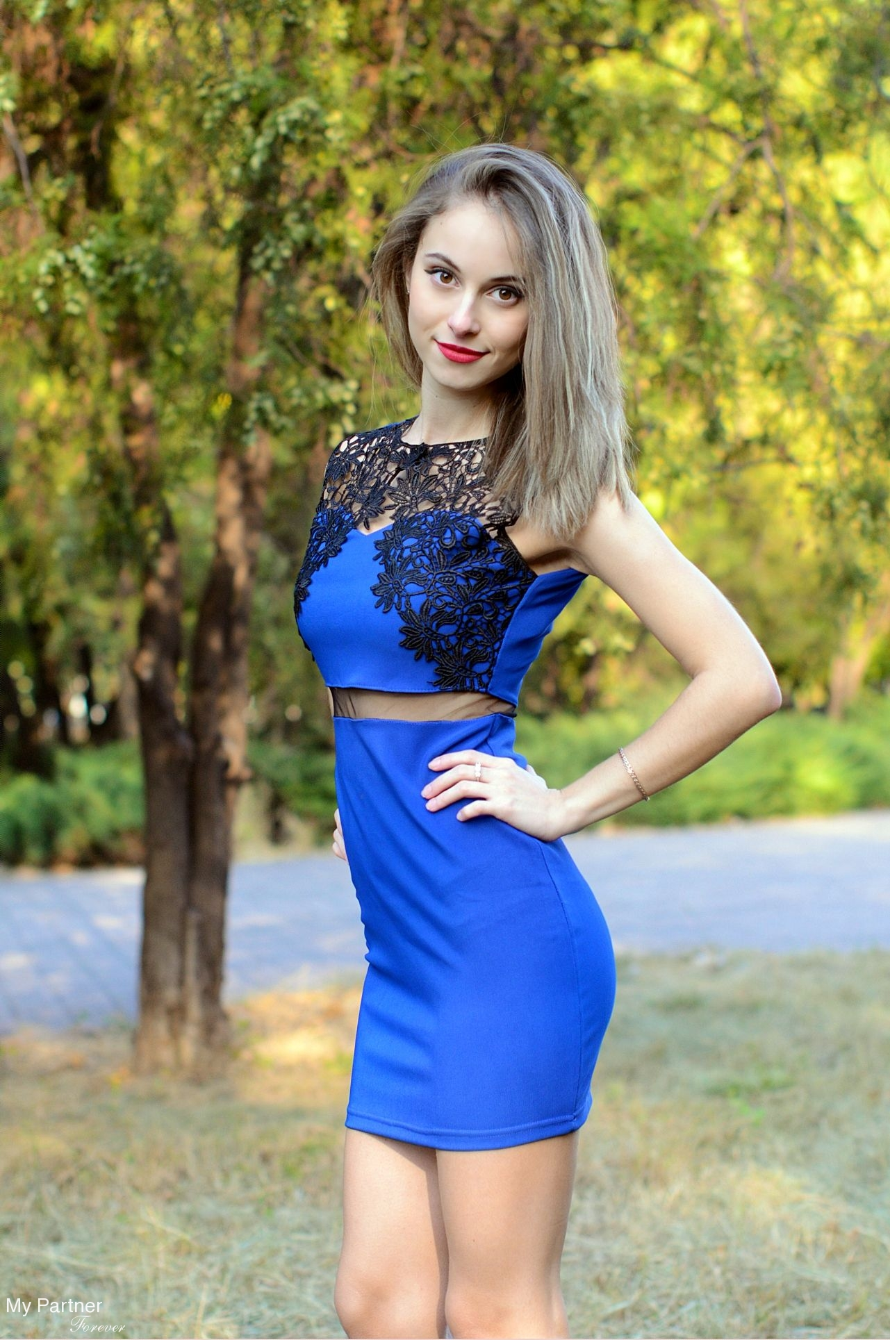 Ukraine single women