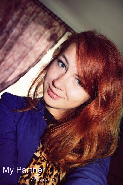 Dating Site to Meet Beautiful Russian Woman Valeriya from Pskov, Russia