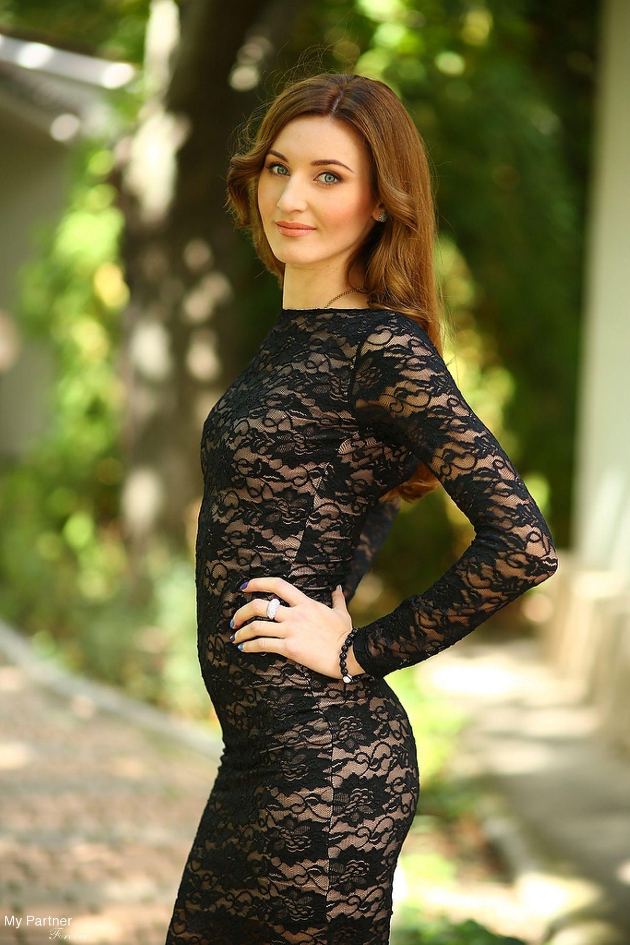 Single Women from Zaporozhye, Girls Date For Free Zaporozhye
