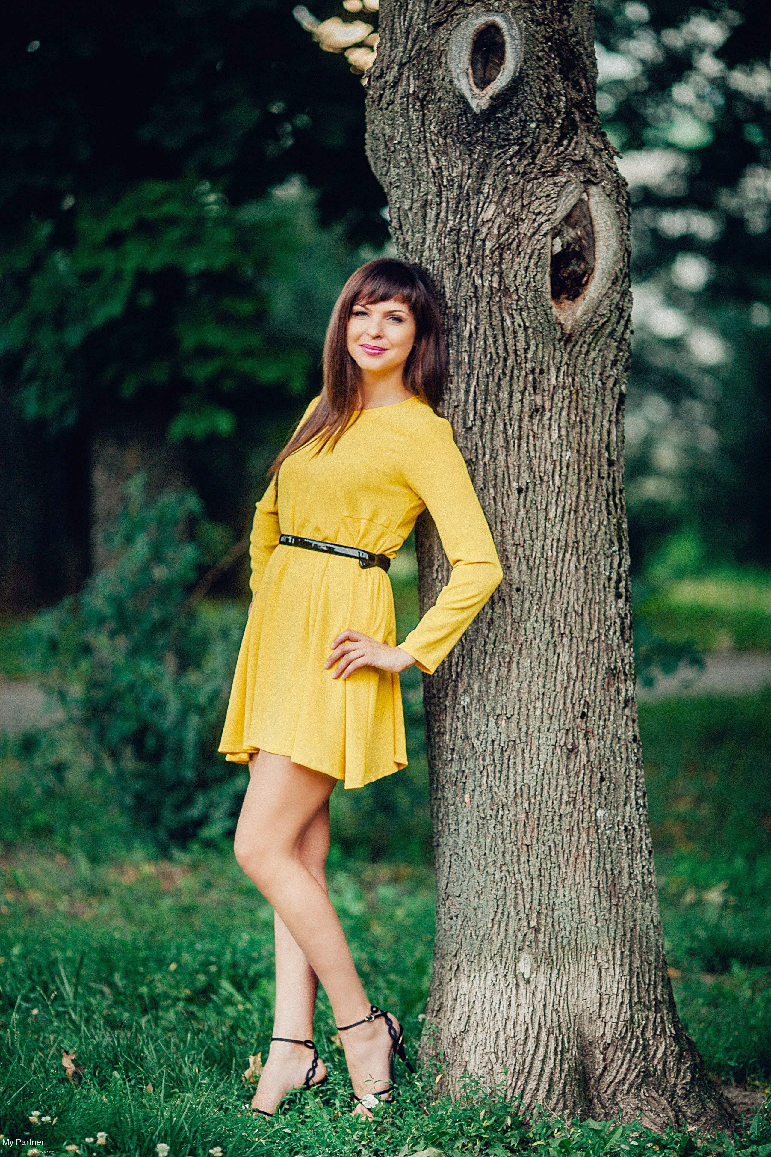 GoDateNow — Online Dating Ukrainian