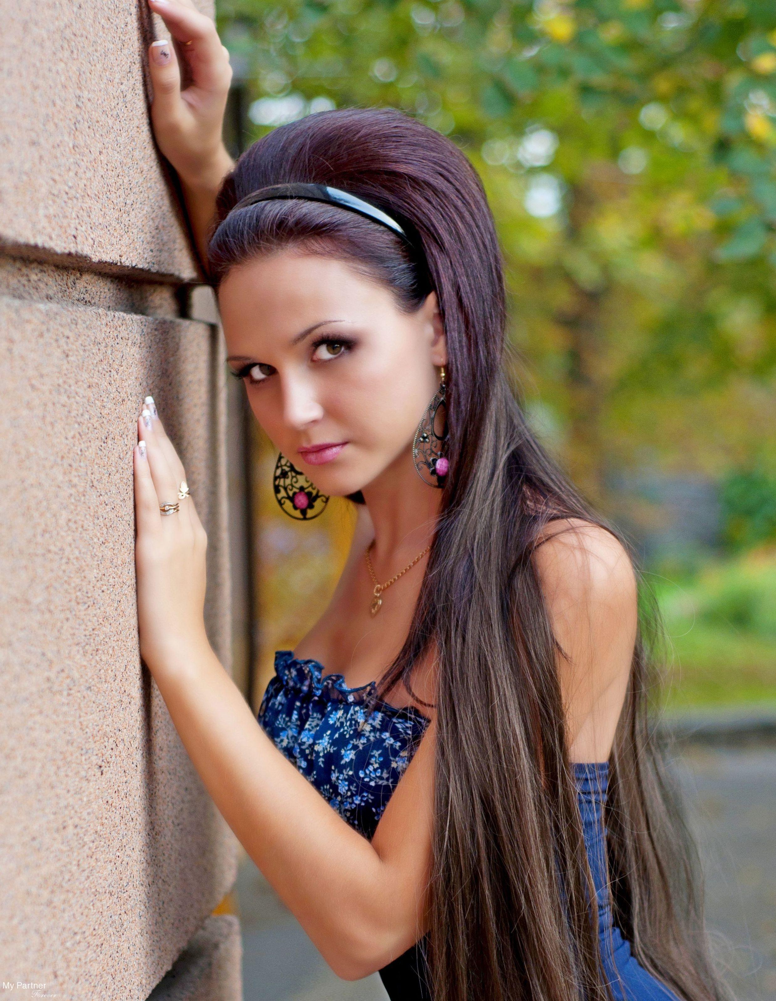 ukraine dating website Dateukrainians - online dating in kiev 100% free dating kind kiev girls.