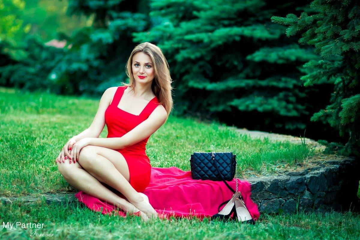 Options de recherche Ukraine agences matrimoniales