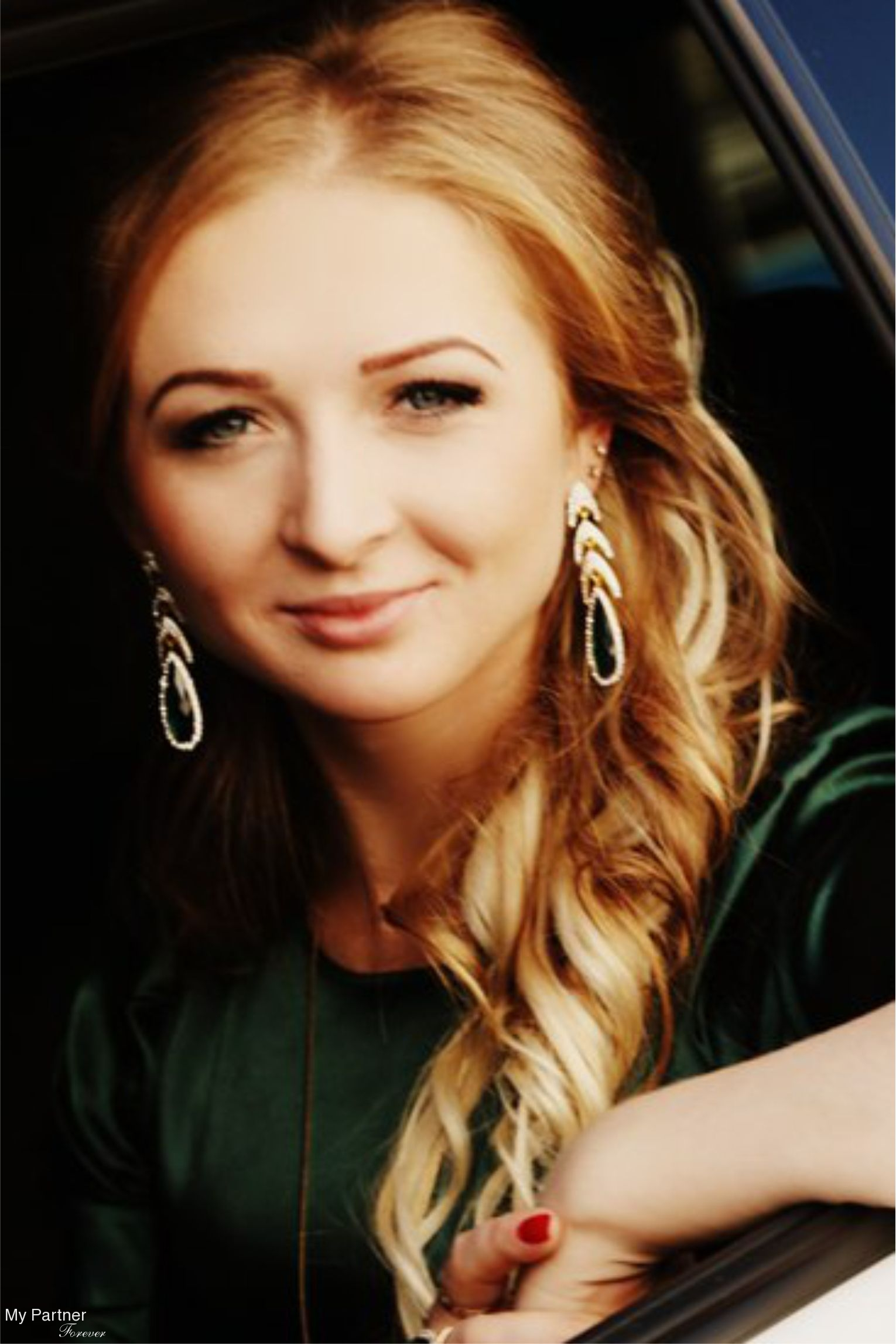 Dating with Ukrainian Woman Bogdana from Vinnitsa, Ukraine