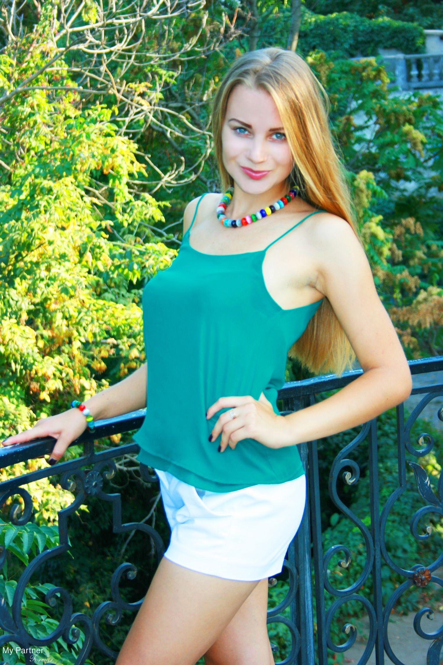 Inter Dating Marriage Agency Kiev  Dating Ukraine Women