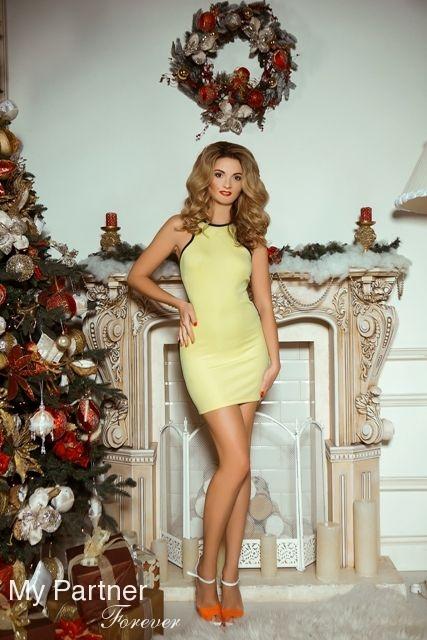 Datingsite to Meet Gorgeous Ukrainian Woman Ekaterina from Nikolaev, Ukraine