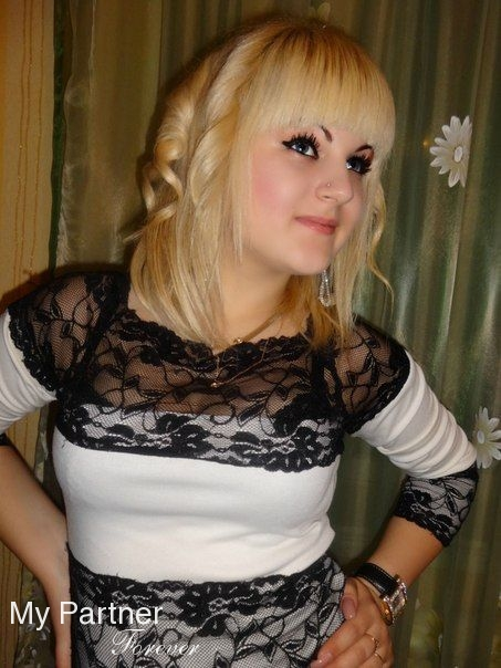ukraine free dating website