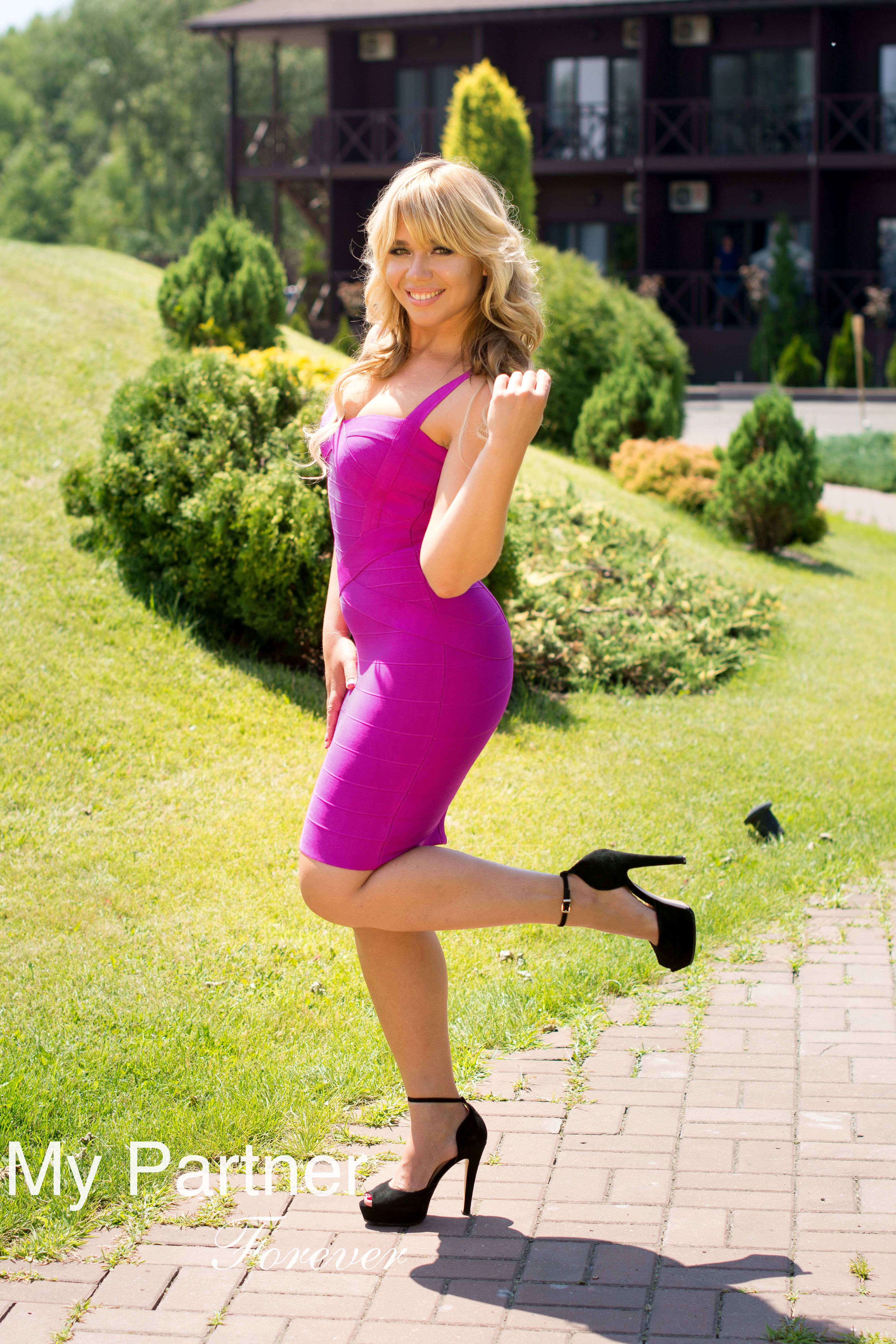 Beautiful Bride from Ukraine - Oksana from Dniepropetrovsk, Ukraine