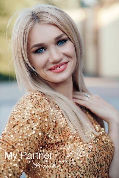 Beautiful Ukrainian Bride Anna from Zaporozhye, Ukraine