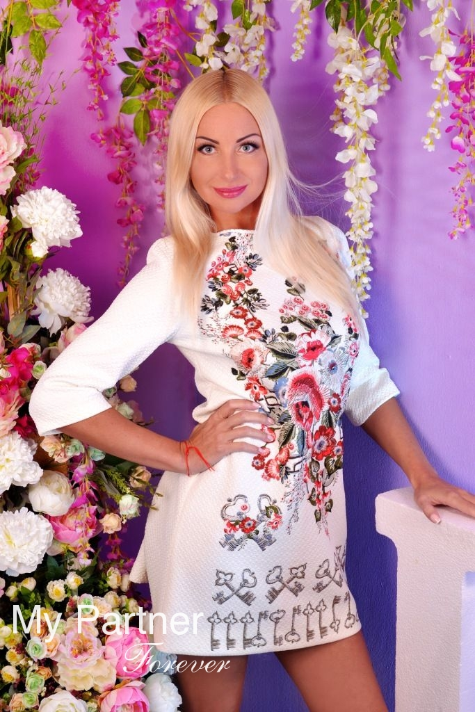 Beautiful Ukrainian Girl Elena from Kharkov, Ukraine