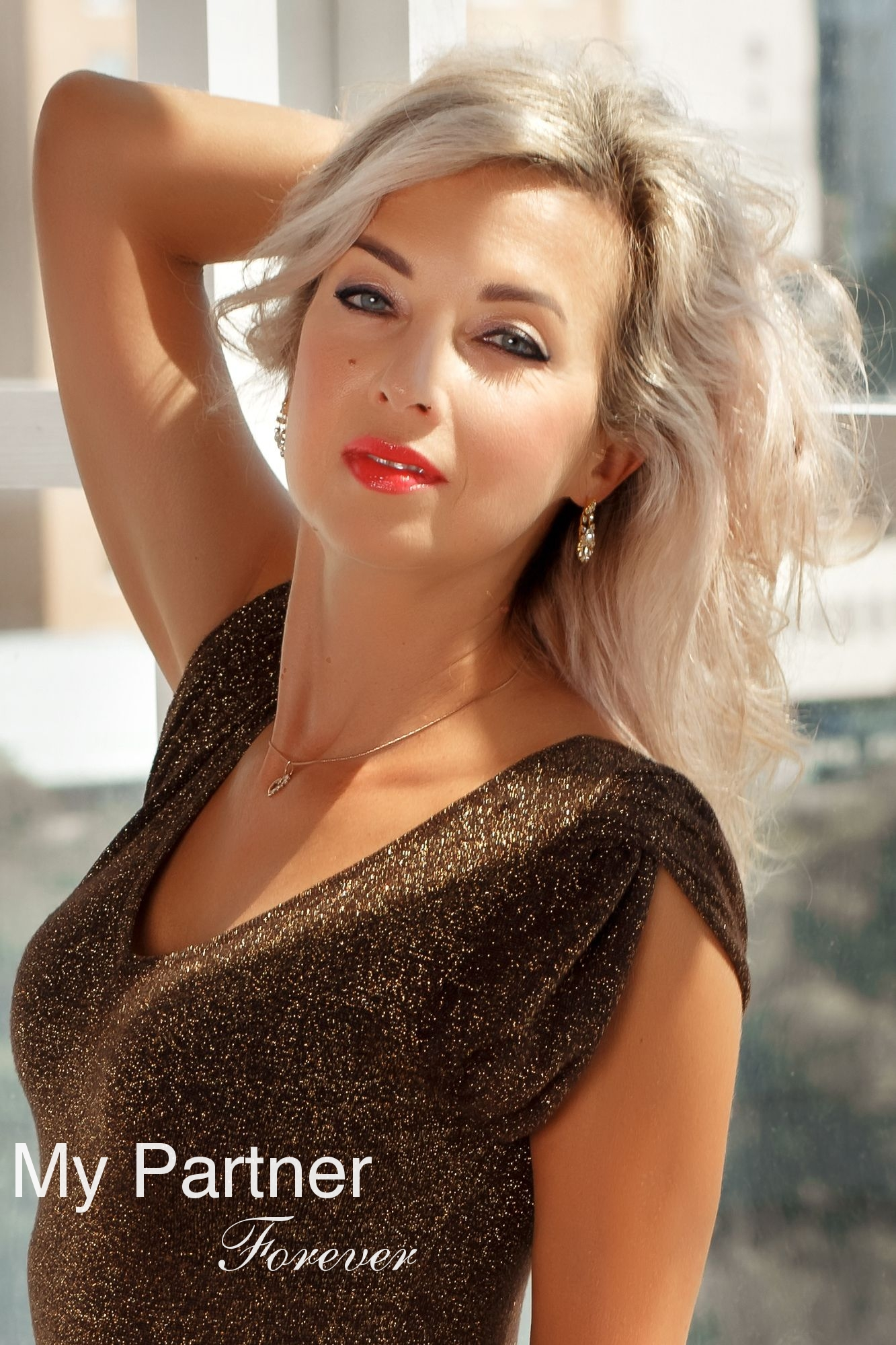 Beautiful Ukrainian Girl Tatiyana from Dniepropetrovsk, Ukraine