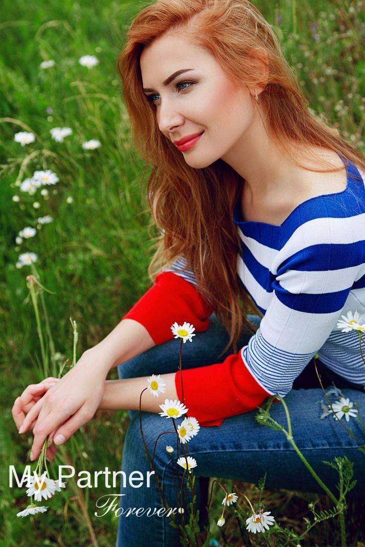 Charming Belarusian Bride Tatiyana from Minsk, Belarus