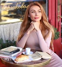 Dating Service to Meet Pretty Ukrainian Girl Yuliya from Kiev, Ukraine