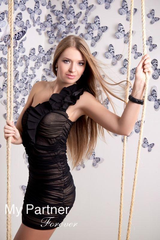 Dating Service to Meet Single Ukrainian Girl Nadezhda from Zaporozhye, Ukraine