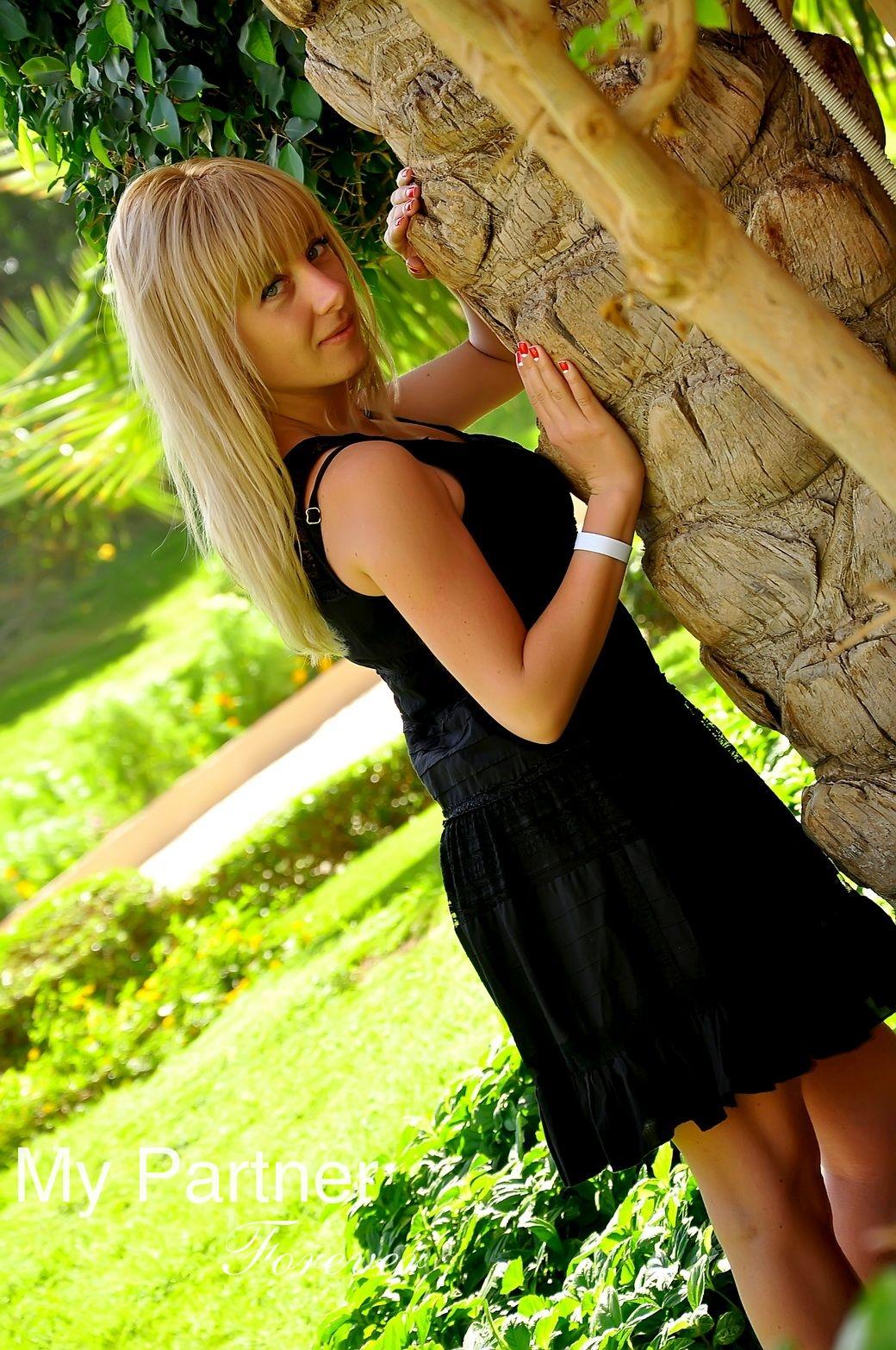 Dating Site to Meet Beautiful Ukrainian Girl Marina from Kharkov, Ukraine