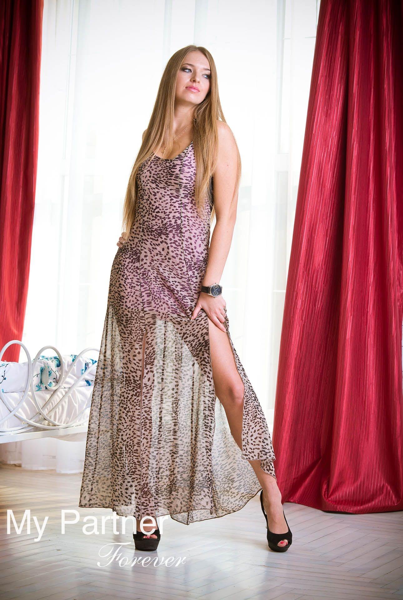 Dating Site to Meet Beautiful Ukrainian Girl Nadezhda from Zaporozhye, Ukraine