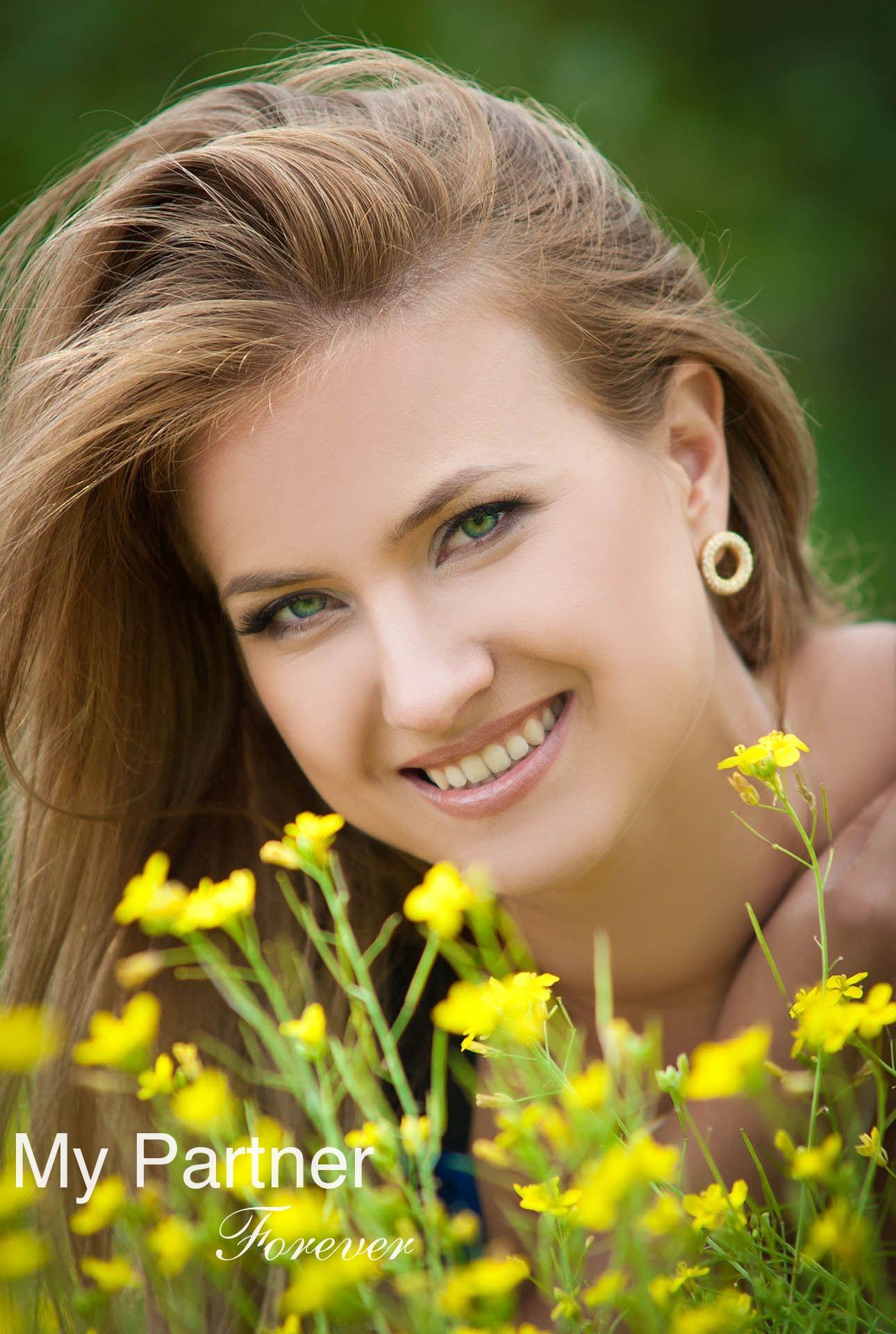 Dating Site to Meet Charming Ukrainian Woman Elena from Zaporozhye, Ukraine