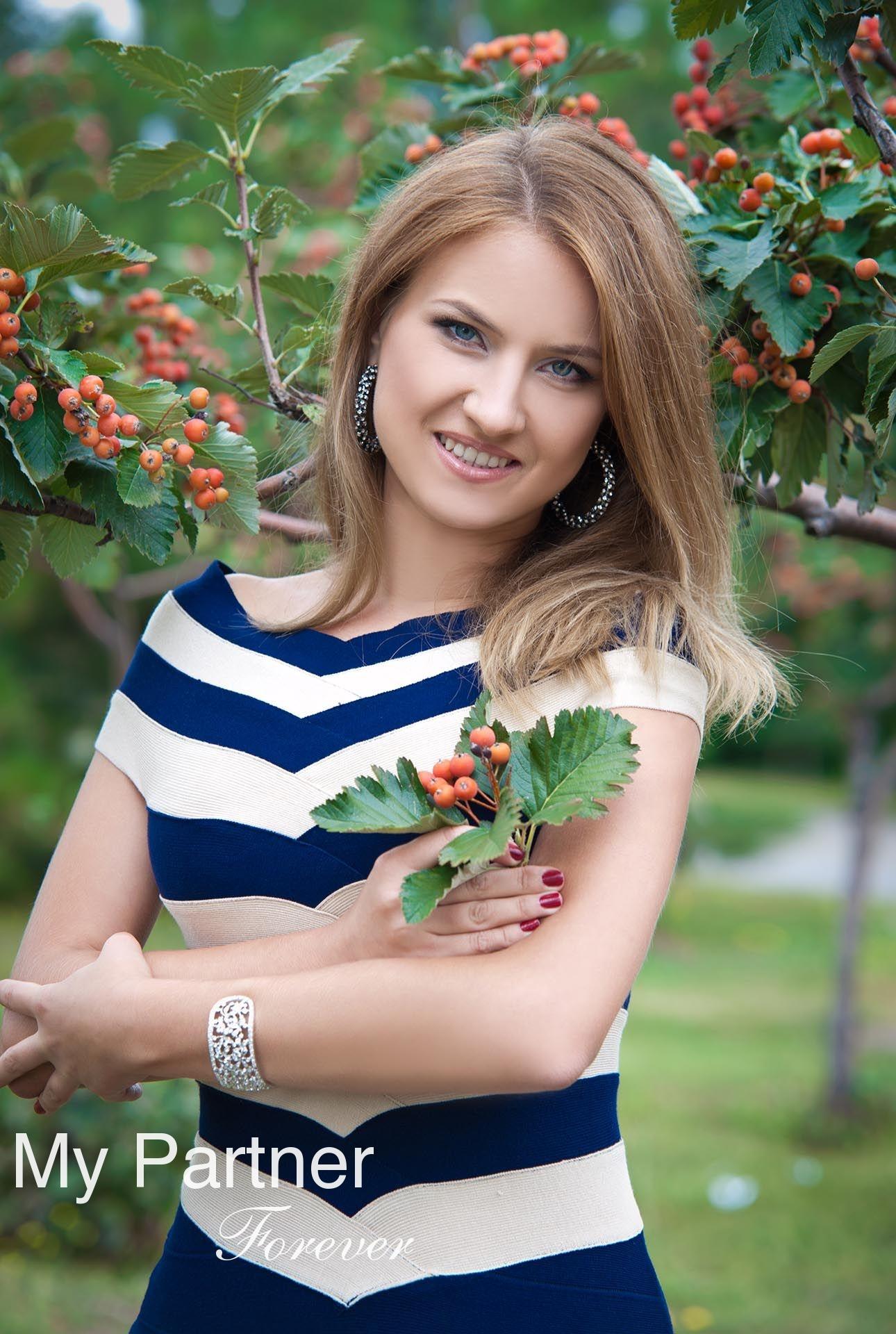 Dating Site to Meet Elena from Zaporozhye, Ukraine