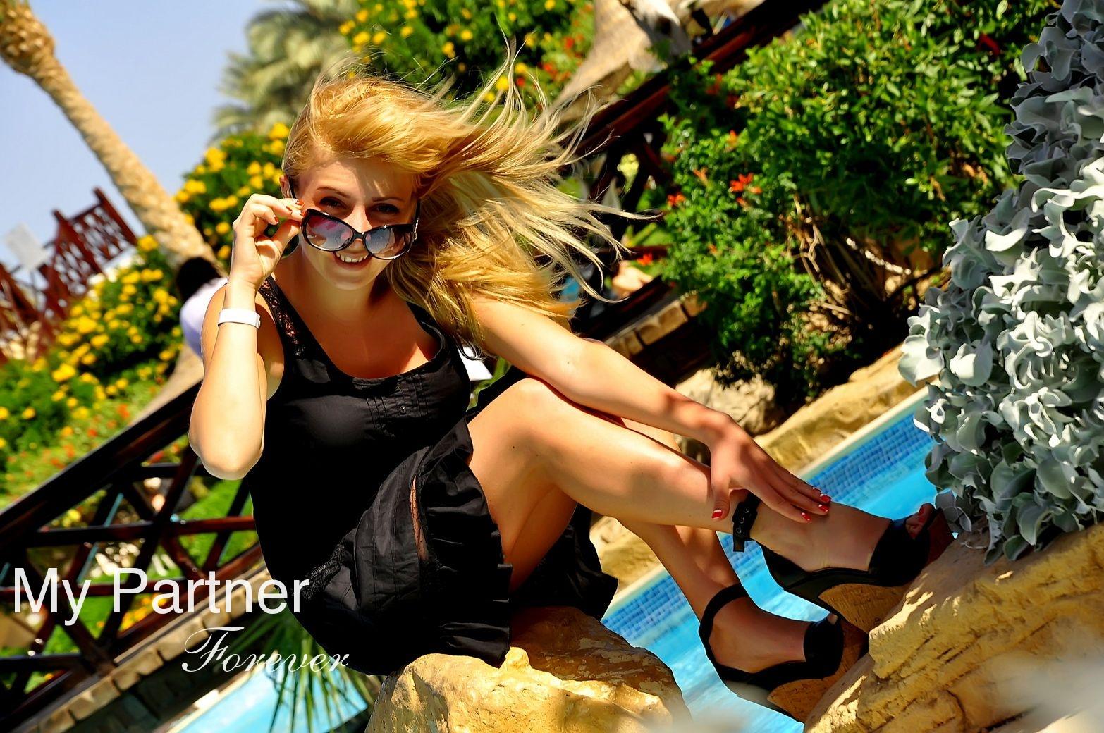 Dating Site to Meet Gorgeous Ukrainian Girl Marina from Kharkov, Ukraine