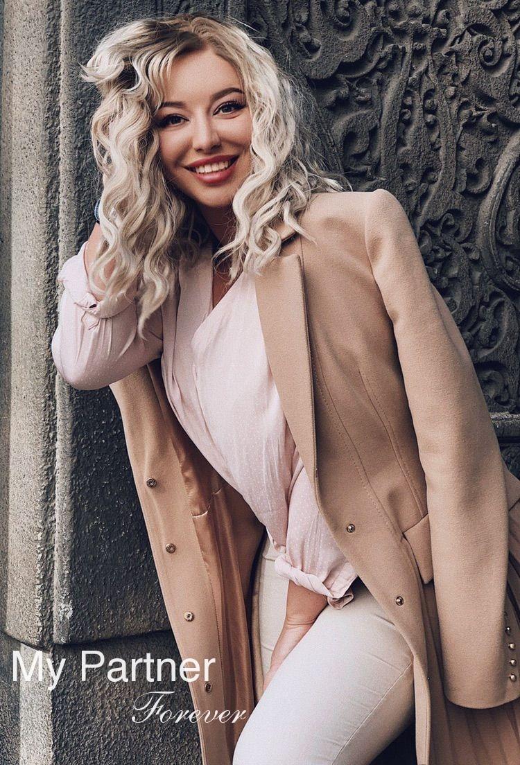 Dating Site to Meet Gorgeous Ukrainian Lady Ekaterina from Kiev, Ukraine