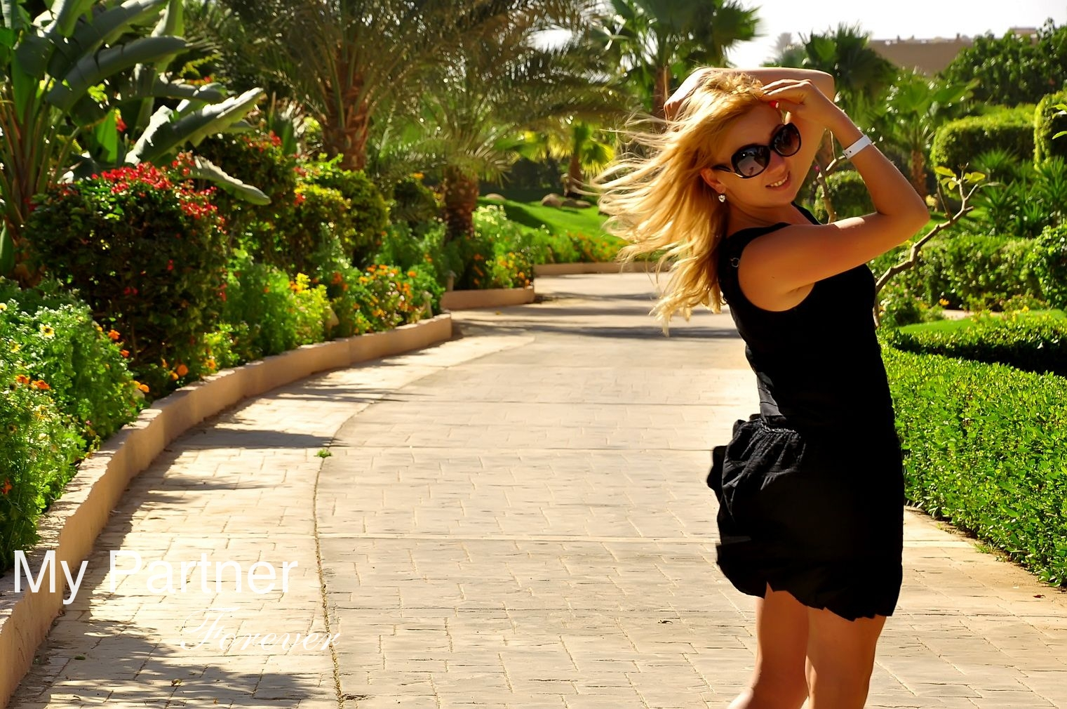 Dating Site to Meet Pretty Ukrainian Girl Marina from Kharkov, Ukraine