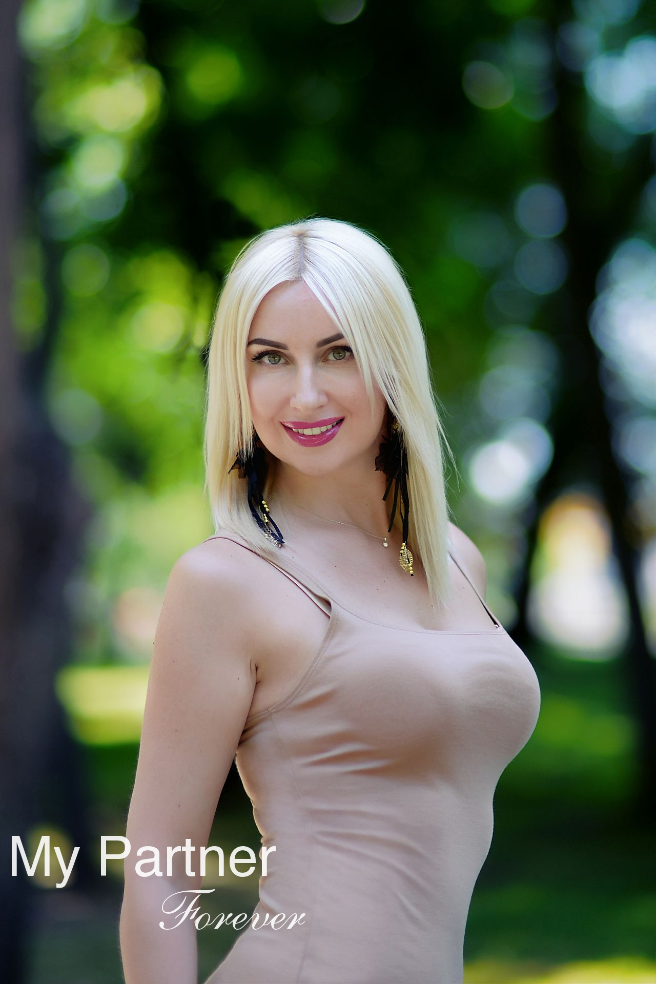 Dating Site to Meet Pretty Ukrainian Lady Marina from Kharkov, Ukraine