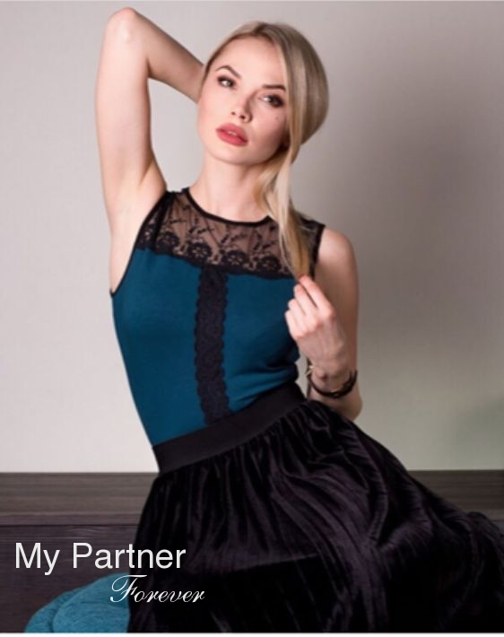 Dating Site to Meet Pretty Ukrainian Lady Olga from Kiev, Ukraine