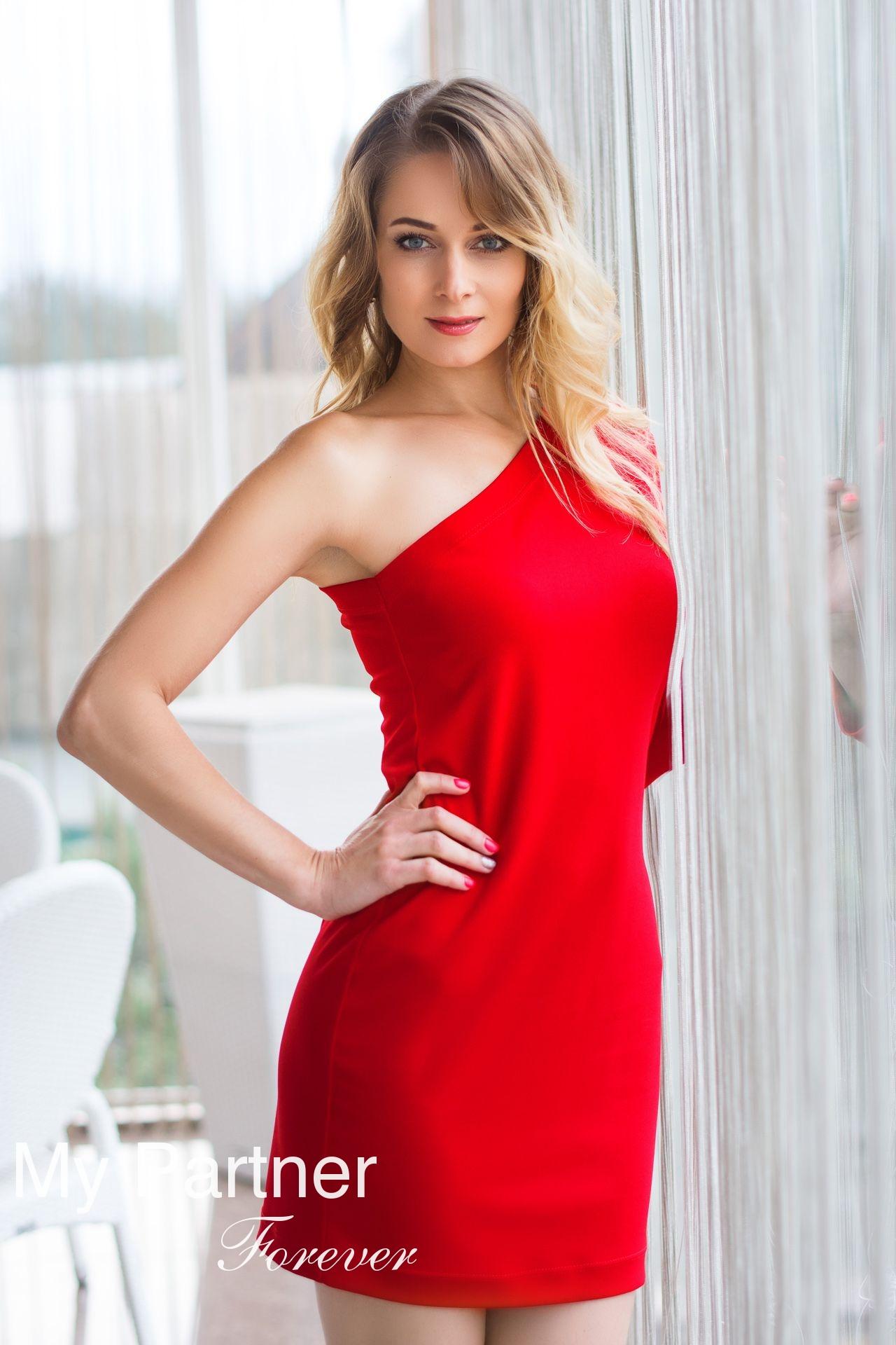 Dating Site to Meet Sexy Ukrainian Girl Elena from Dniepropetrovsk, Ukraine