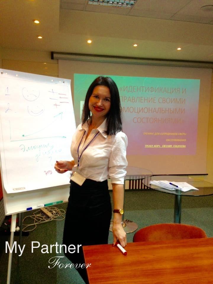 Dating Site to Meet Sexy Ukrainian Woman Evgeniya from Kiev, Ukraine