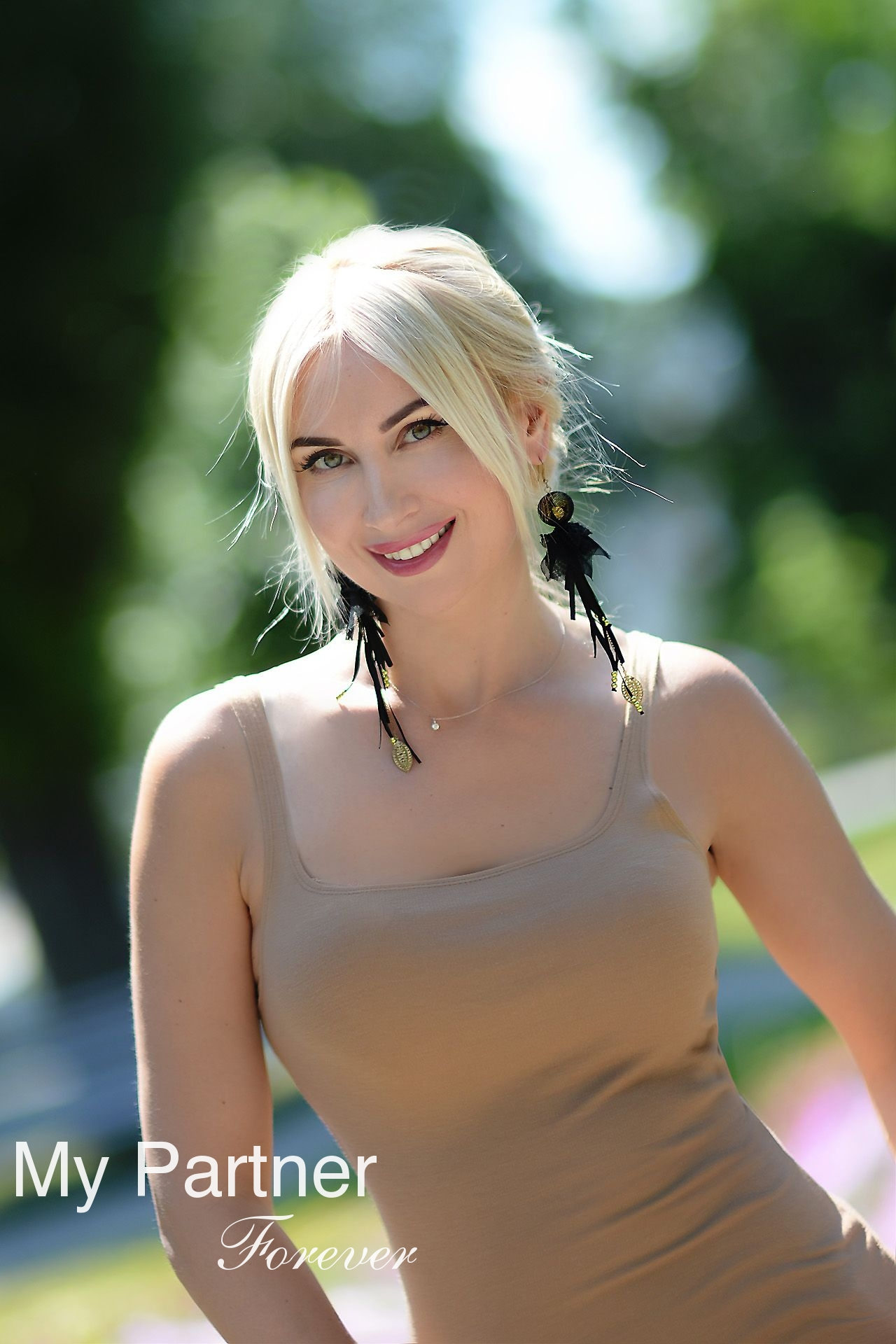 Dating with Beautiful Ukrainian Lady Marina from Kharkov, Ukraine