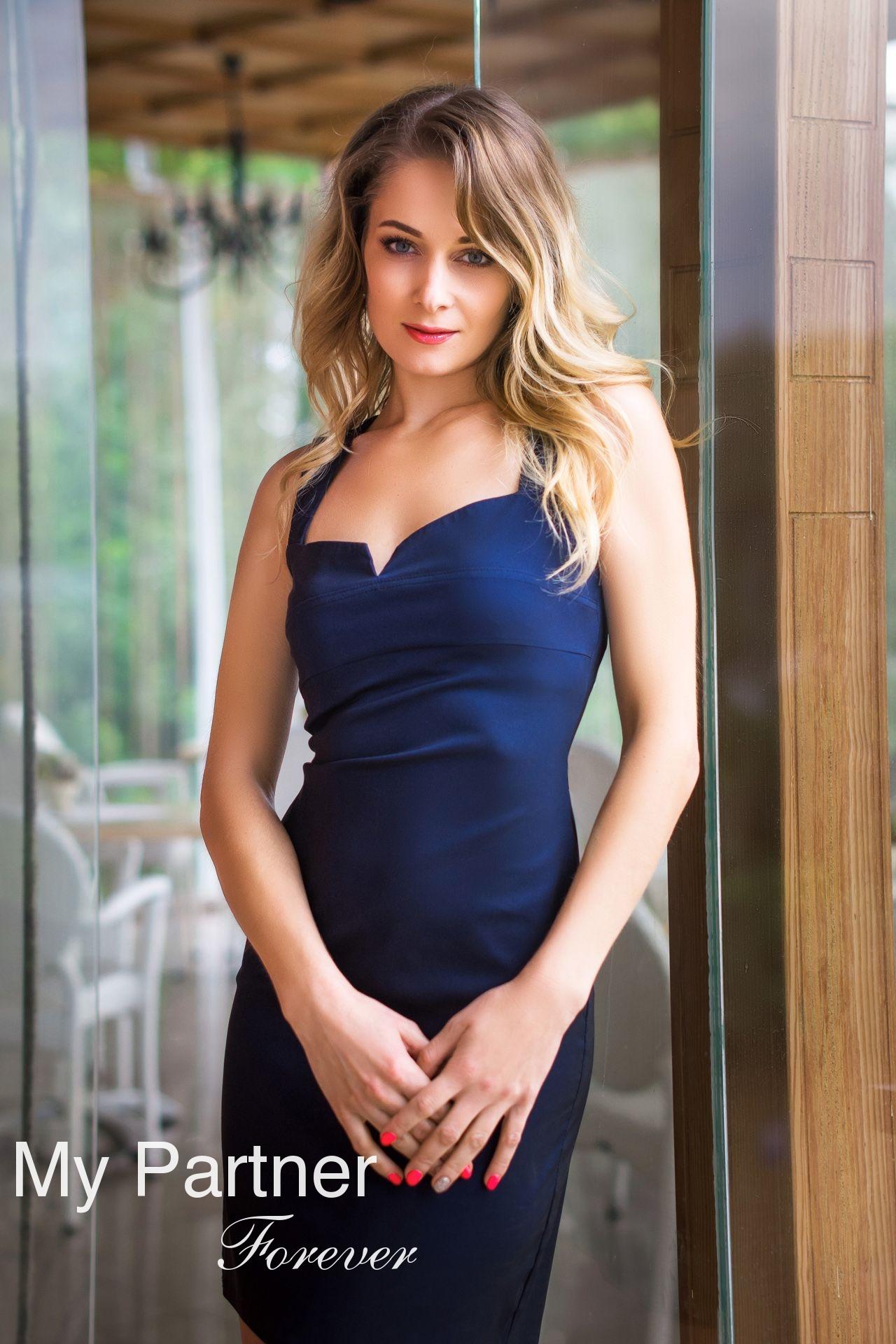 Dating with Charming Ukrainian Girl Elena from Dniepropetrovsk, Ukraine
