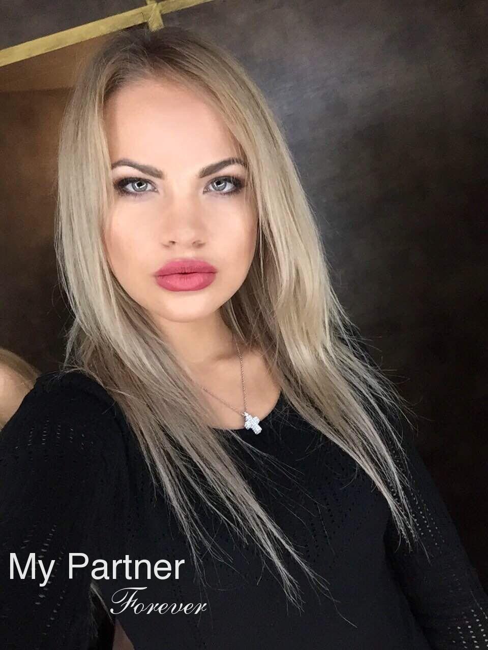 Dating with Gorgeous Ukrainian Lady Marina from Vinnitsa, Ukraine
