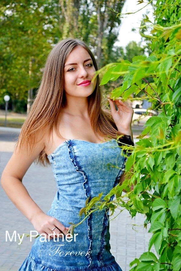 Online dating ukraine scams